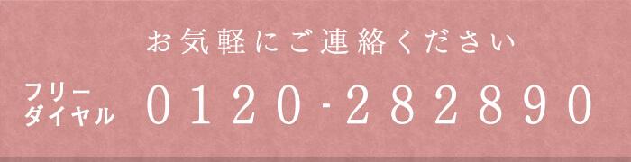telphone_sp.jpg